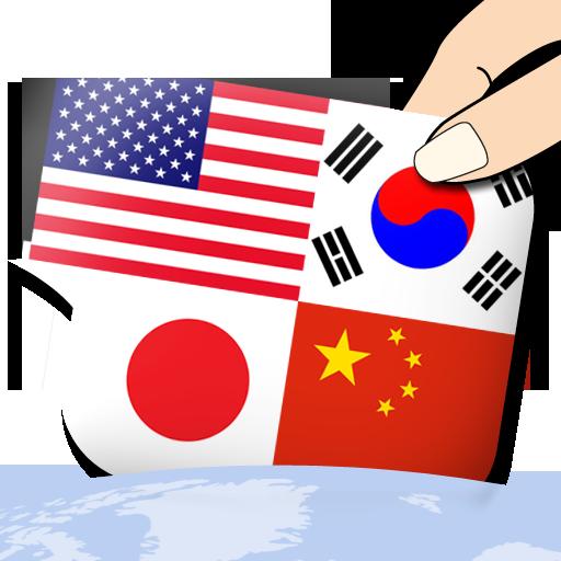 世界翻译机 [CJK] 旅遊 App LOGO-硬是要APP