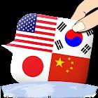Global interpreter [CJK] icon