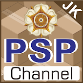 PSP UGM Channel