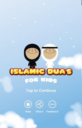 Kids Islamic Dua
