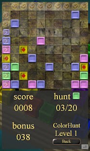 CubeHunt- screenshot thumbnail