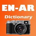 English Arabic Camera Dict icon