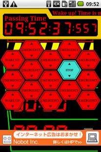警報時計- スクリーンショットのサムネイル