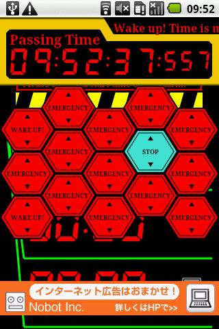 警報時計- スクリーンショット