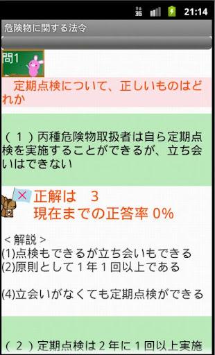 u4e19u7a2eu5371u967au7269u53d6u6271u8005u30fcu4f53u9a13u7248u30fcu3000u308au3059u3055u3093u30b7u30eau30fcu30ba 1.08 Windows u7528 3