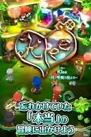 Screenshot of Klee(クレー)~月ノ雫舞う街より~