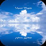 Uyuni Magick Water Reflection