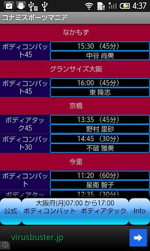 u30b3u30cau30dfu30b9u30ddu30fcu30c4u30deu30cbu30a2u3010u30b9u30bfu30b8u30aau30e1u30cbu30e5u30fcu9023u7d9au691cu7d22u3011 3.9 PC u7528 1