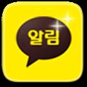 기어2 카톡 알림 도우미 icon