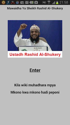 Sh. Rashid Lectures in Swahili