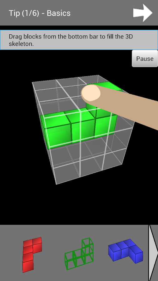 Blocks 3D - screenshot