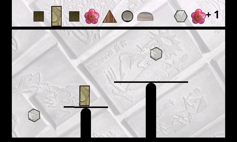 Equilibro Pro - Zen balance- screenshot