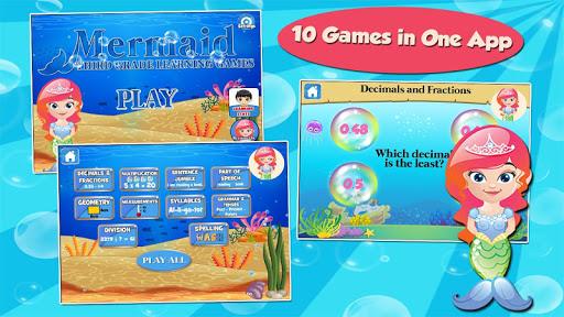 マーメイドプリンセスグレード3ゲーム