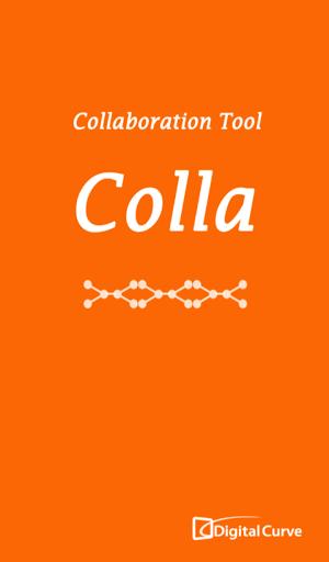협업툴 - colla 콜라 협업 teamwork