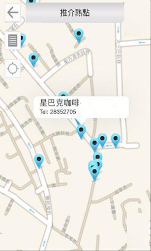 香港頌 Hong Kong Zone