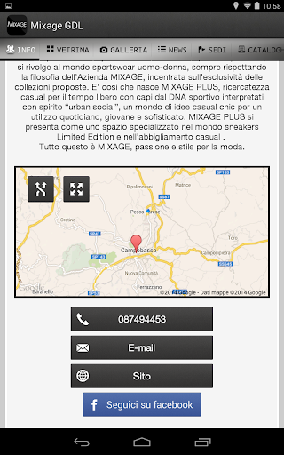 【免費購物App】Mixage GDL-APP點子