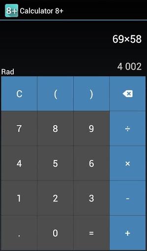 Калькулятор 8+