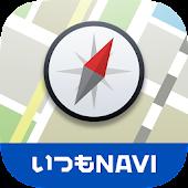 いつもNAVI[マルチ] -地図・ナビ・乗換・渋滞・観光-