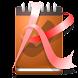 グループ管理と直感的操作の電話帳K