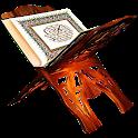 Quran на всех языках icon