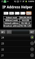 Screenshot of IP Address Helper