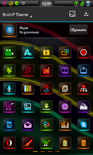 Next Launcher 3D Bold-CF Theme|玩個人化App免費|玩APPs