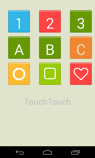 TouchTouch: fun for infants