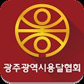 카드결제기 용달협회 - 앱포스