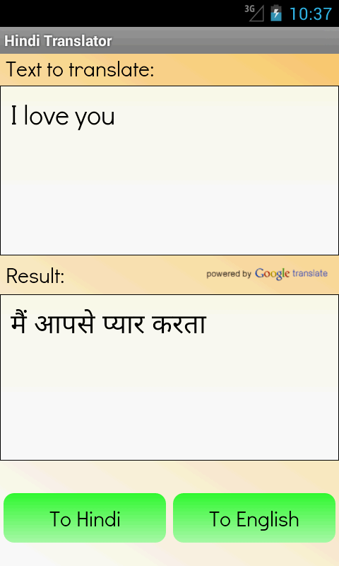 Hindi English Translator - screenshot