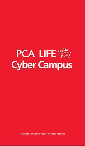 【免費教育App】PCA LIFE Cyber Campus 모바일-APP點子