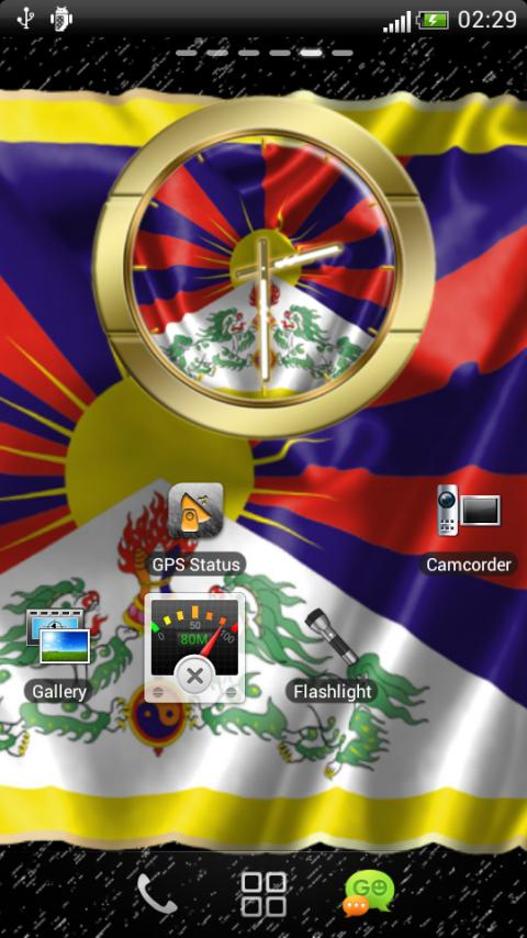 Tibet flag clocks- screenshot