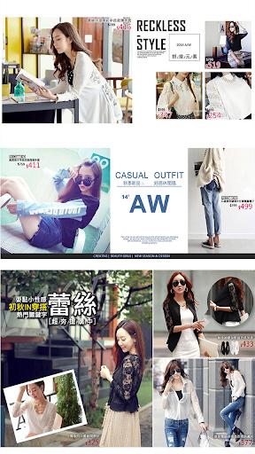 COLOR99韓衣:平價奢華的韓衣品牌