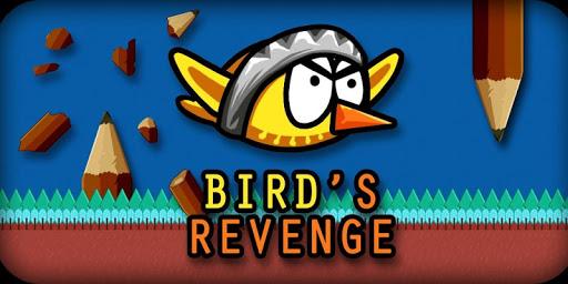 復仇的小鳥