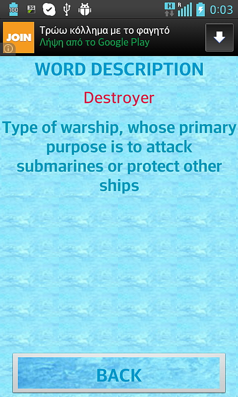 Naval Terms Dictionary- screenshot