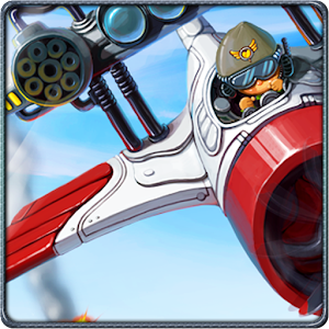 Fly Boy for PC and MAC