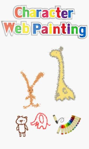 Character Web Paint 1.0 Windows u7528 1