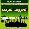 Enseignement de l'arabe icon