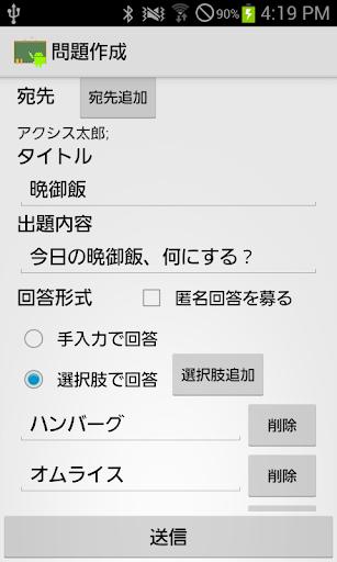 u3066u3043uff5eu3061u307fuff5e 1.0 Windows u7528 3