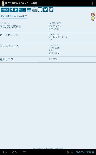 u732eu7acbu8a08u753b2uff08u3053u3061u3089u306fu65e7u30d0u30fcu30b8u30e7u30f3u3067u3059uff09 5.2.1 Windows u7528 9