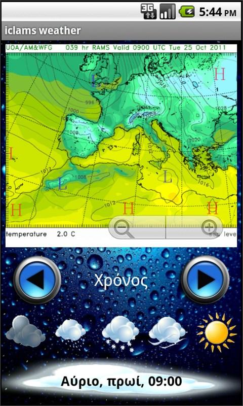 iclams weather forecast - screenshot