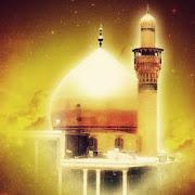 Imam Al-Hasan Al-Askary