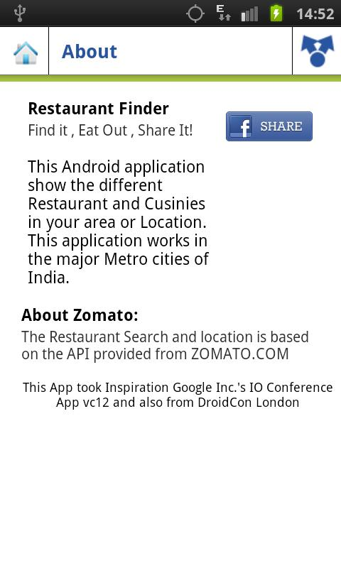 Restaurant Finder India V 1.0- screenshot