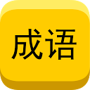 Picturing Idioms mobile app icon