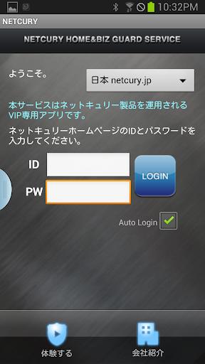 ネットキュリ Netcury