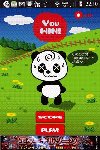 Cute Panda 1-2-3! 1.10 Windows u7528 5
