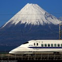 Japan Trains icon