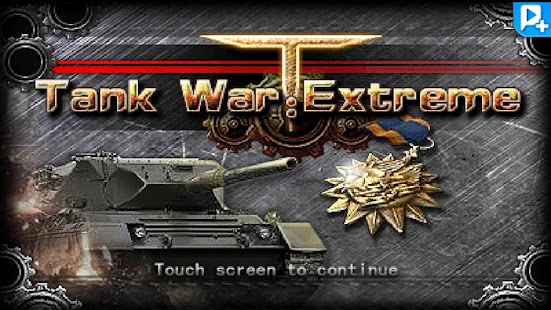 Tank War: Extreme - screenshot thumbnail