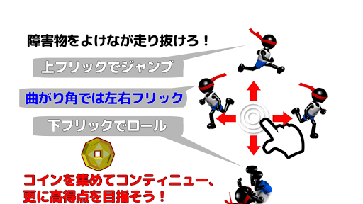無料休闲Appの障害物競走 3D 記事Game