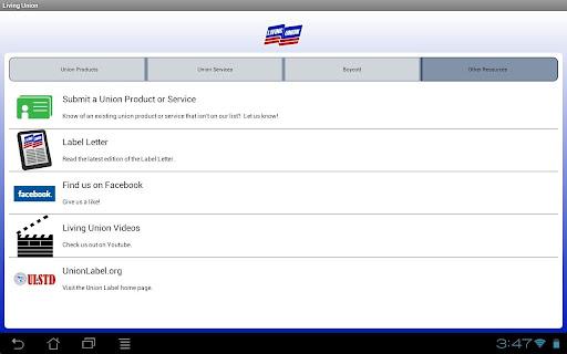 【免費商業App】Living Union-APP點子