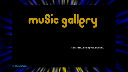 Music Gallery Beta